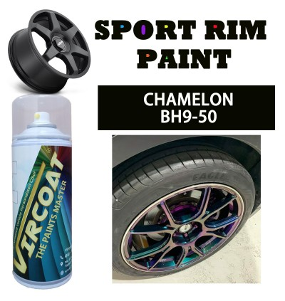 VIRCOAT Aerosol Spray 2K Paint/ Car Body Motor Sport Rim Touch Up Paint Chameleon 5 Tones Color